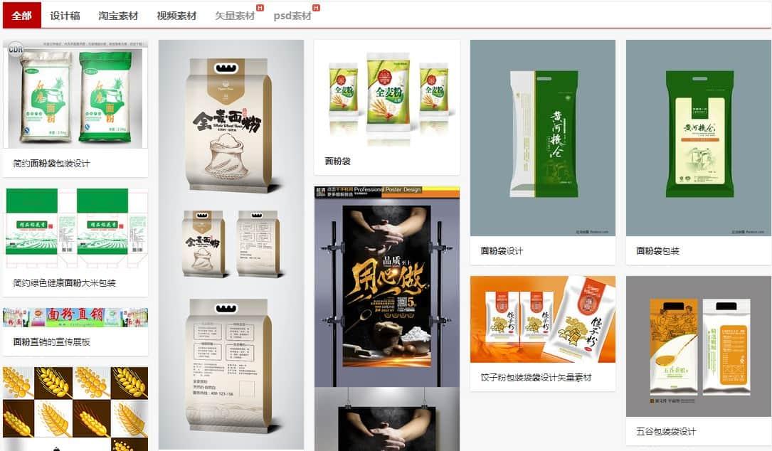 面粉袋图片_面粉袋设计素材