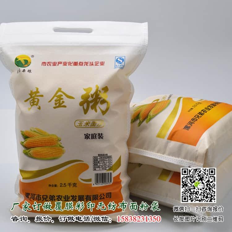 无纺布面粉袋材质的选择及印刷制作工艺 新闻资讯 2