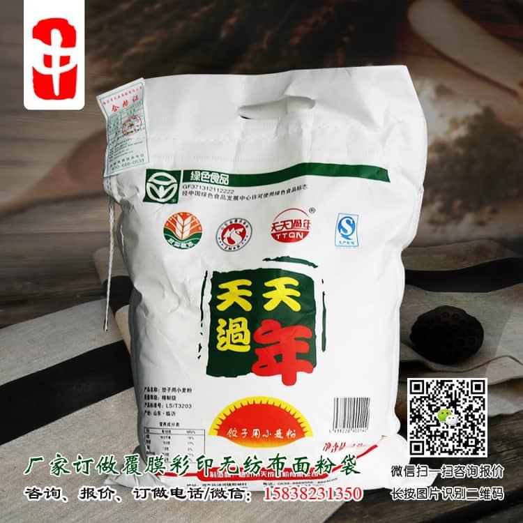 无纺布面粉袋材质的选择及印刷制作工艺 新闻资讯 3