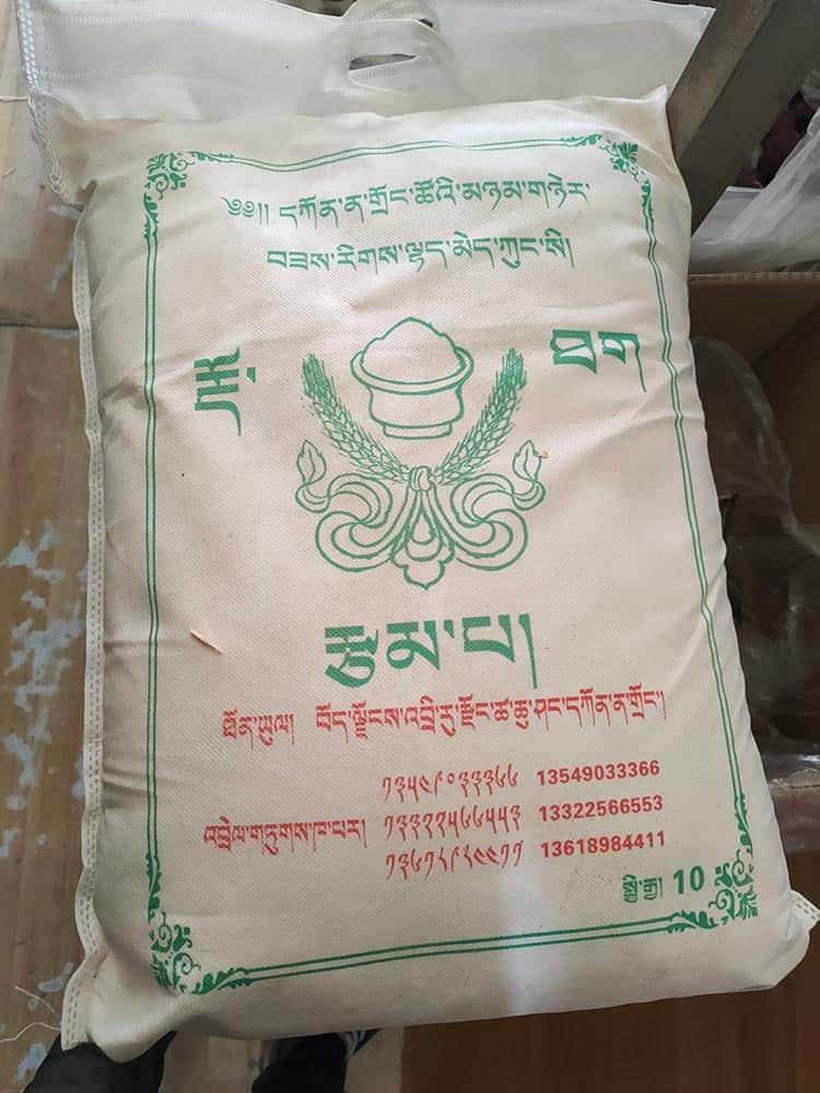 西藏那曲糌粑袋订做 西藏面粉袋订做厂家批发