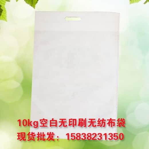 10Kg白袋.jpg