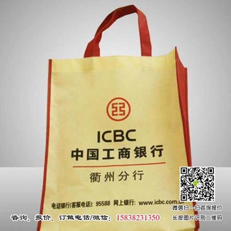 河南银行手提袋厂家直销批发 银行手提袋厂家订做生产 小批量银行手提袋 银行宣传广告袋