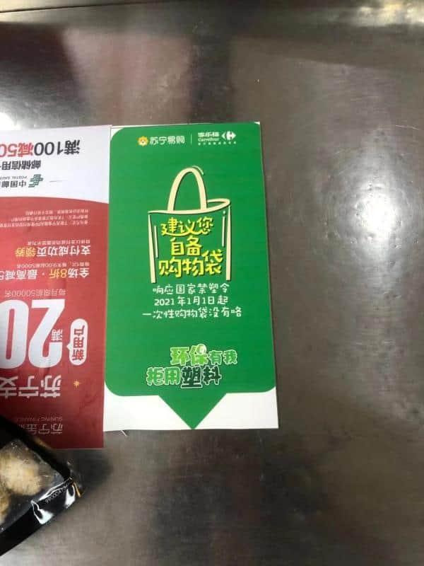 """今天起,上海这些地方""""限塑""""""""禁塑""""了!出门购物记得带上帆布袋"""