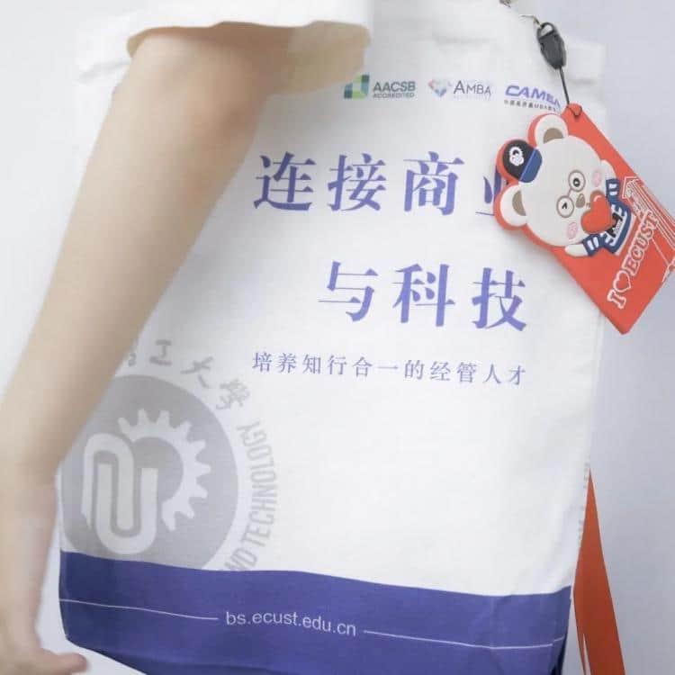 2021级研究生萌新,你的新生帆布袋大礼包已送达,请注意查收!