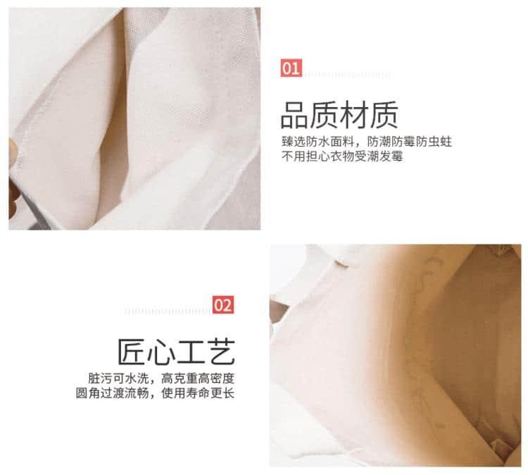 帆布袋生产过程中的细节展示