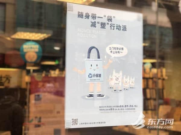 一次性塑料袋不能用 上海实体书店巧花心思定制纸袋帆布袋