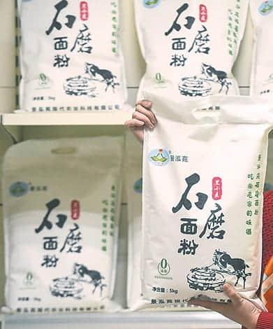 彩印和普印石磨面粉袋厂家订制